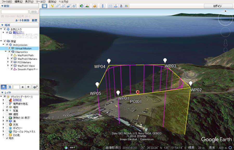 Litchi のミッションを飛行シミュレーションする方法
